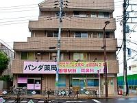 医療法人社団 翔和仁誠会 国領駅前耳鼻科・求人番号542689