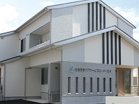 インテリジェントヘルスケア 株式会社 総合在宅ケアサービスセンター尼崎・求人番号542723