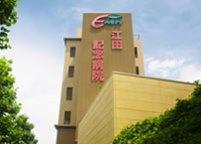医療法人社団明芳会 江田記念病院 訪問看護ステーション・求人番号544058