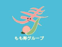 株式会社 きしメディカルサービス デイサービスセンター もも寿荻窪・求人番号544691