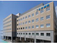 医療法人 永井病院