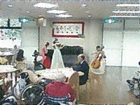 社会福祉法人 武蔵野 特別養護老人ホームゆとりえ・求人番号546516