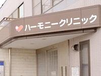 医療法人 明医研  れんけい訪問看護ステーション