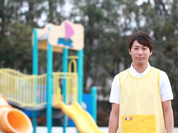 太陽の子保育園【主任候補】