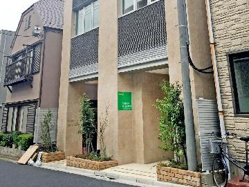 太陽の子 赤坂保育園(認可)