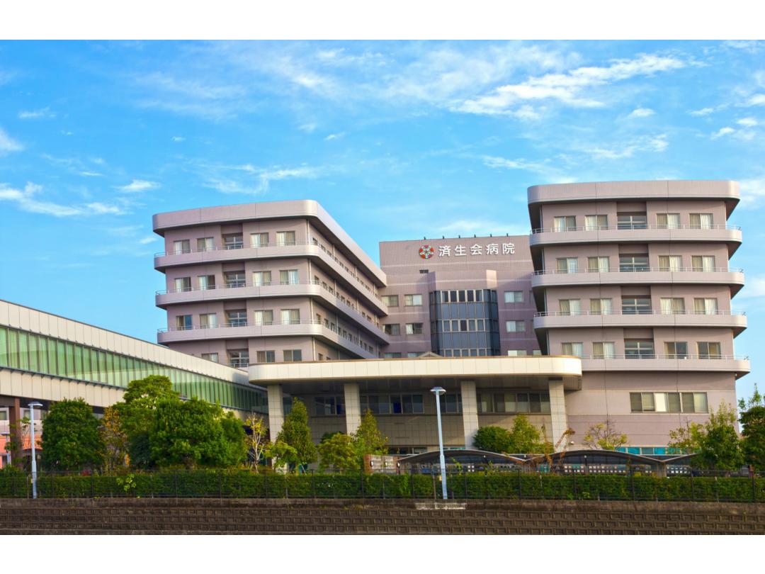 社会福祉法人恩賜財団 済生会熊本病院・求人番号556509