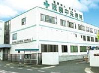 医療法人和幸会 阪奈中央病院