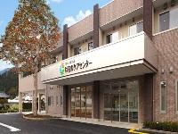 医療法人社団光久会 介護老人保健施設はるのケアセンター・求人番号558839