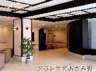 株式会社 東急イーライフデザイン グランケアあざみ野・求人番号558900