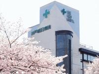 医療法人社団秀英会  神戸朝日病院・求人番号562281