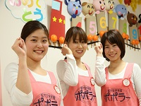 株式会社 タスク・フォース 都市型保育園ポポラー 東京豊洲園・求人番号564163