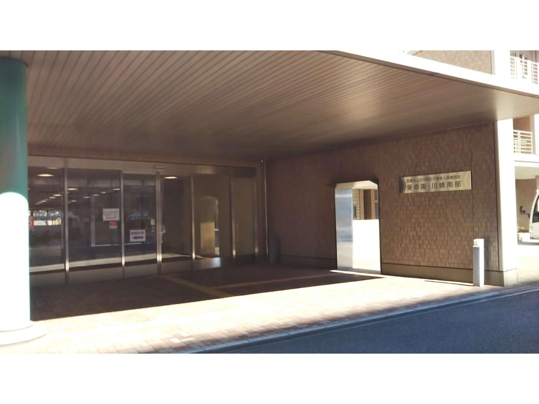 医療法人社団葵会 介護老人保健施設 葵の園・川崎南部・求人番号566293