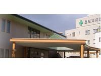 医療法人和敬会 星田南病院 デイサービスセンターほしだ・求人番号568182