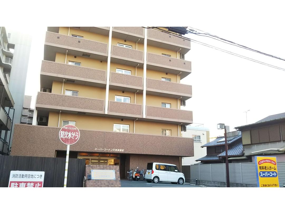 株式会社 スーパー・コート スーパー・コートJR奈良駅前・求人番号568417