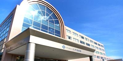 公財 シルバーリハビリテーション協会 メディカルコート八戸西病院・求人番号568537