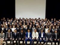 LE.O.VE  株式会社 浜田山支店・求人番号572479