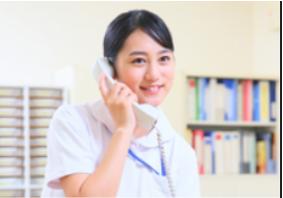 医療法人社団 和恵会 地域包括支援センター新津・求人番号573100
