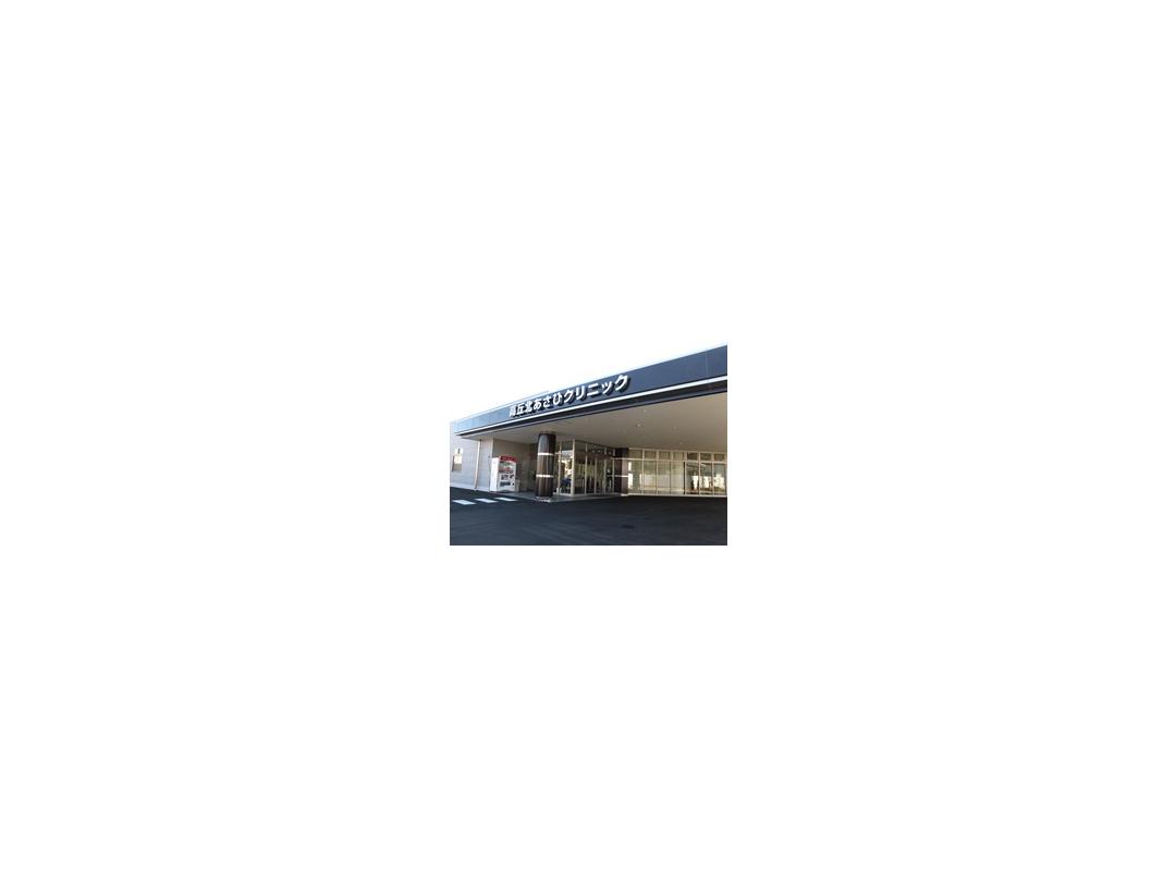 医療法人社団室生会 高丘北あさひクリニック・求人番号573764