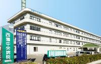 医療法人美郷会 西蒲中央病院・求人番号574284