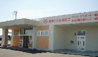 株式会社 はあとふるあたご  はあとふるあたごデイサービスセンター新発田・城北町