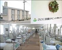医療法人 さとに田園クリニック さとに訪問看護ステーション・求人番号577965
