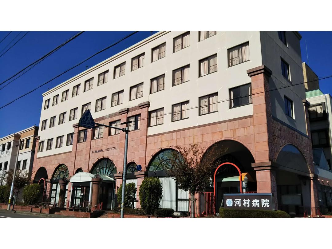 医療法人社団 カワムラヤスオメディカルソサエティ河村病院 【透析室】・求人番号578759
