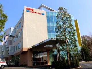 一般社団法人巨樹の会 松戸リハビリテーション病院
