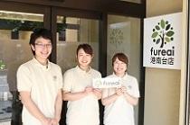 株式会社 コンシェルジュ24 fureai上大岡店・求人番号581103