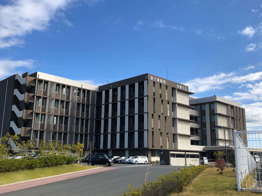 医療法人社団綾和会 掛川東病院 介護老人保健施設 桔梗の丘・求人番号582636