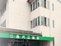 医療法人社団静岡健生会 三島共立病院 訪問看護ステーション ふしみ・求人番号582677