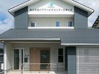 インテリジェントヘルスケア 株式会社 総合在宅ケアサービスセンター武庫之荘・求人番号583071