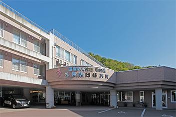 医療法人社団 明日佳 札幌明日佳病院・求人番号584510