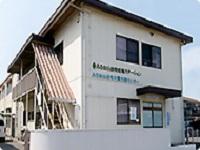 公益財団法人 林精神医学研究所 みさお山訪問看護ステーション・求人番号584820