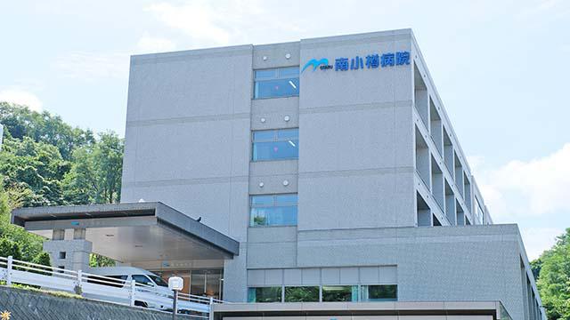 医療法人社団 青優会 南小樽病院・求人番号586173