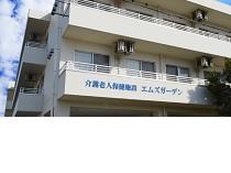 医療法人社団草芳会 三芳野病院 介護老人保健施設 エムズガーデン・求人番号587897