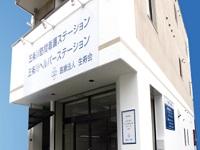 医療法人生寿会 五条川リハビリテーション病院・求人番号588784
