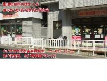 株式会社 輝萌の森 あい保育園・求人番号589451