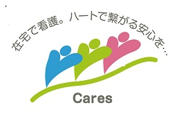 株式会社 カメリア 訪問看護ステーションケアーズ沓谷店・求人番号589620