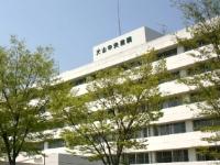 社会医療法人 志聖会 総合犬山中央病院・求人番号590347