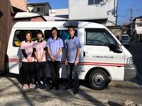 アサヒサンクリーン株式会社 大阪支店 高槻事業所・求人番号592447
