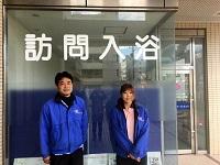 アサヒサンクリーン株式会社 大阪支店 平野事業所・求人番号592480