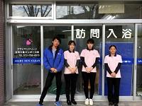 アサヒサンクリーン株式会社 大阪支店 川西事業所・求人番号592508