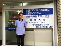 アサヒサンクリーン株式会社 大阪支店 堺事業所・求人番号592515