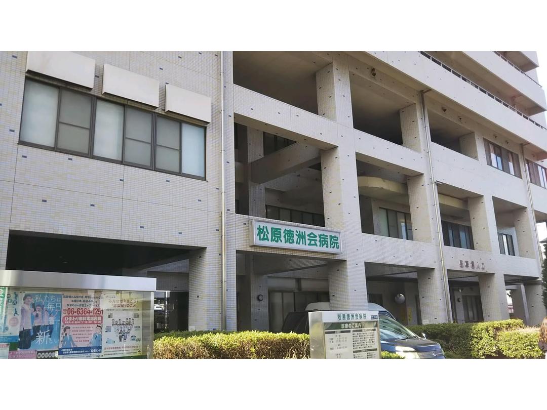 医療法人徳洲会 介護老人保健施設 松原徳洲苑 デイケア・求人番号592533