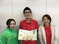 スマートキッズ 株式会社 ジュニア横浜教室・求人番号593595