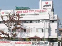 医療法人 辰川会 地域包括支援センター野上・求人番号593800