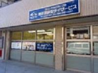 株式会社 サロンデイ サロンデイ 上飯田・求人番号594371