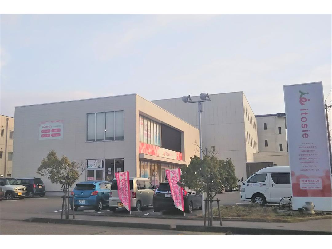 株式会社 プレシャス itosie訪問看護ステーション・求人番号594843