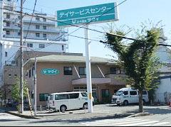 株式会社 ツクイ ツクイ奈良みあと・求人番号595504
