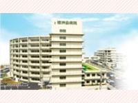 医療法人徳洲会 東京西徳洲会病院 【保健師】・求人番号595542